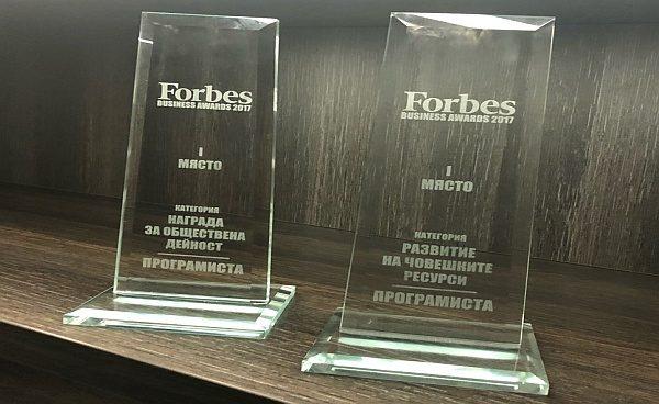 Бизнес награди на Forbes